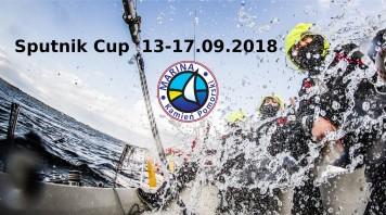 Sputnik Cup 2018 (Large)